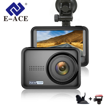 Best Buy E-ACE New Mini Car DVR Dash Camera 2.45 Inch Full HD 1080P Novatek 96658 IMX 323 Dash Cam Video Recorder Night Vision Dvrs