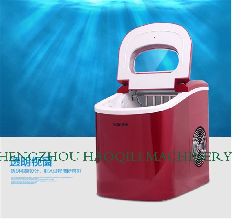 0 7kg Capacity Portable Automatic Ice Cube Maker Machine