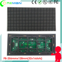 high quality outdoor led video wall xxx p8 outdoor led module hub75, high brightness 7000nit fixing rental led board p4 p5 p6(China)