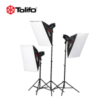 Tolifo Photo Studio Lighting Kit With 3 EG250B 3 Light Stand 3 Soft Box 1 Soft