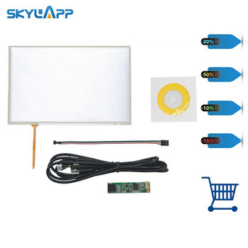 Skylarpu New 10.1 inch 4 Wire Resistive Touch Panel USB Controller For B101UAN02.1 LED Screen touch panel Glass Free shipping