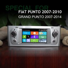 For Fiat Punto / Grande Punto 2005~2015 – Car GPS Navigation + Stereo Radio DVD Player 1080P HD Touch Screen Multimedia System