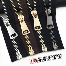 Extra large #10 metal zipper copper zipper for clothes male jacket overcoat leather clothing ultra wide zipper 70cm 2pcs