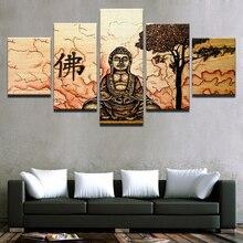 5 шт., настенные картины с абстрактными деревьями