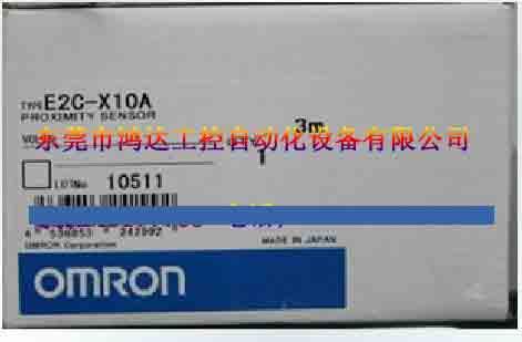 Capteur photoélectrique E2C-X10A