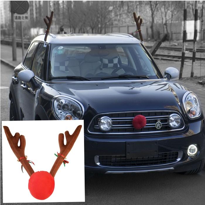 reno de navidad astas y nariz conjunto traje de coches auto trajes originales nariz xmas reindeer