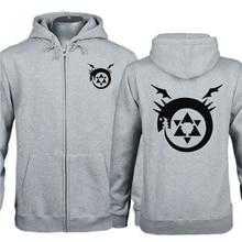 Fullmetal Alchemist Hoodies Fleece Mens Zip Up Hooded Sweatshirts 2017 New Fashion Printed Pattern Free Shipping