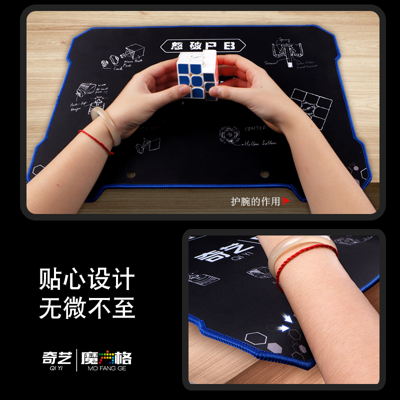 New Original Qiyi Mofangge FBPB Speedcube Mat For Gan Cubes Magnetic Magic Cube Professional Speed Cube Twist Educational Toys