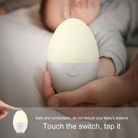 계란 밤 빛 터치 센서 스위치 침실 수면 에너지 절약 플러그 led 소프트 라이트 램프 아기 어린이 크리 에이 티브 나이트 라이트