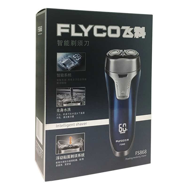 Flyco NEW Professional Voltage(100-240V) Electric Razor 2 independent floating heads Full Body washable Electric shaver FS868 11