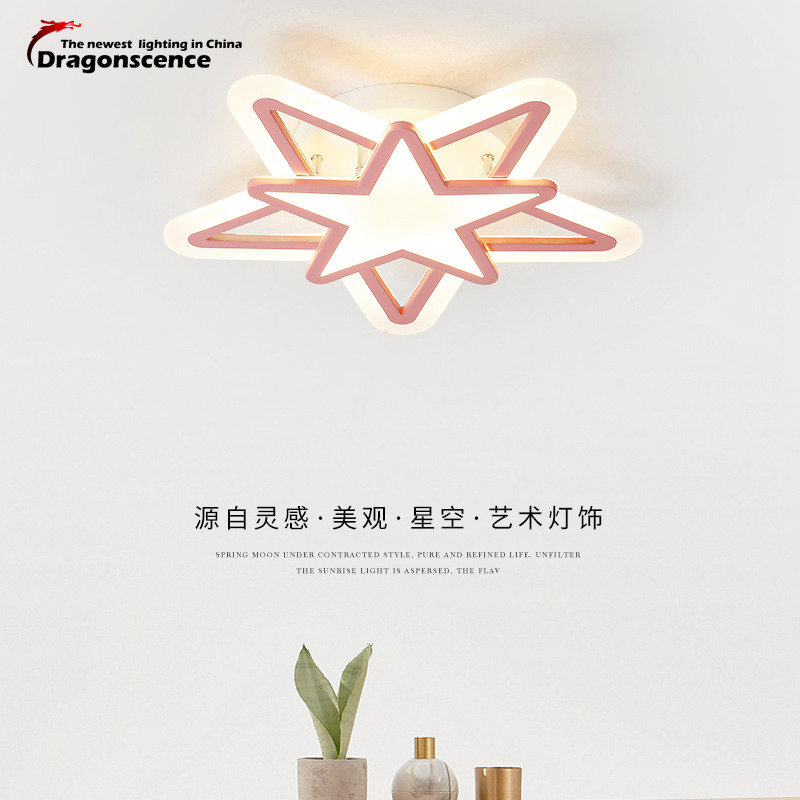 Dragonscence Modern LED ceiling lights Simple style Smart home stars LED lamp lustre bedroom living room led-lamp ceiling-light