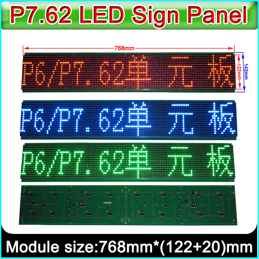 Customized P6*7.62mm White,green, blue color semi outdoor car or bus led sign modules, LED scroll information sign,Display modul