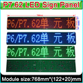 Customized P6*7.62mm White,green, blue color semi-outdoor car or bus led sign modules, LED scroll information sign,Display modul