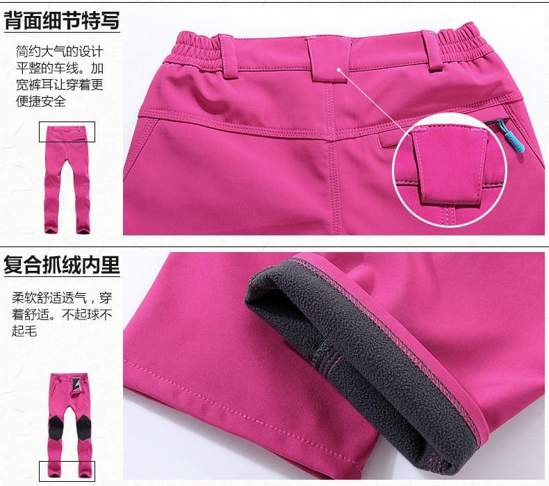 Enfants Charge Pantalon Style Saisir Sweat Pantalon Chaud Coupe-Vent - Vêtements pour hommes - Photo 5