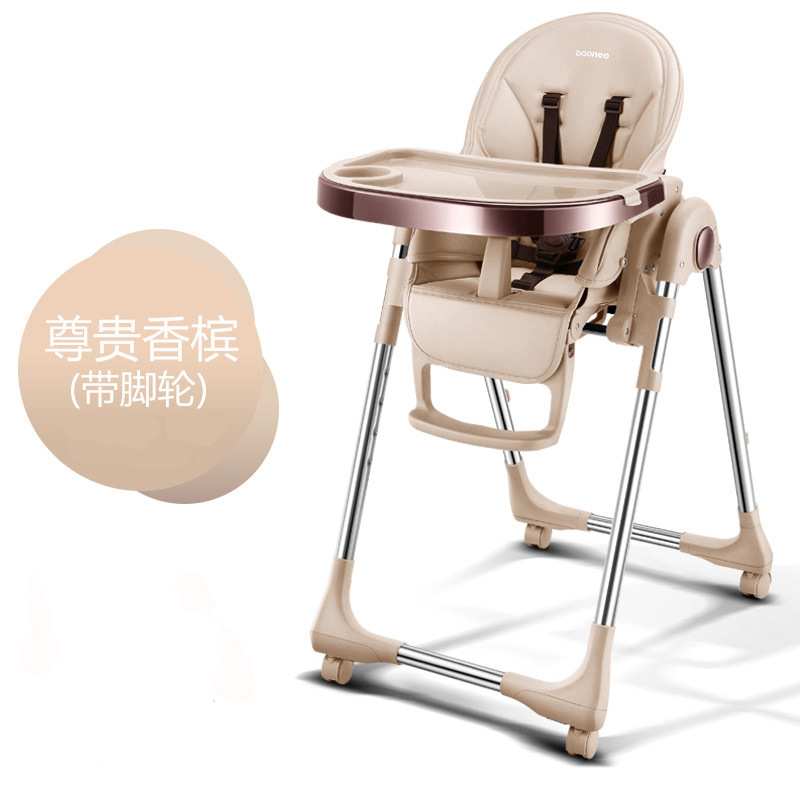 Children's Dining Chair Baby Table Portable Folding Multi-function 4 In 1 Baby Chair Universal Four Wheel Baby High Chair