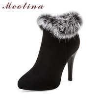 Meotina セクシーな女性ブーツ冬ハイヒールアンクルブーツの靴女性秋の女性のショートブーツ雪毛皮ジップ白赤ビッグサイズ 11 45