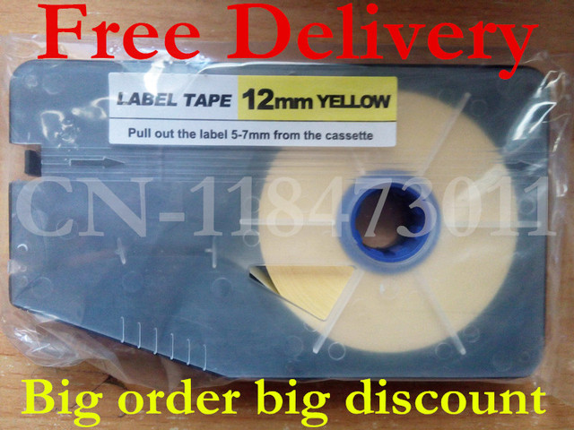 Free Delivery 10 Pcs wire marking machine label tape cassette LM ...