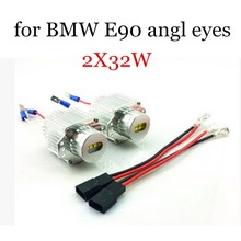 best selling 2X32W Error Free LED Angel Eyes for BMW E90 marker lamp new arrival