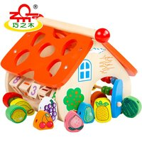 Candice guo Montessori Wooden toy wisdom fruit house string beads Abacus clock shape match colorful box block game baby gift set