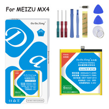 Original Da Xiong Battery BT40/BT41/BT51/BT56/BT53S For Meizu MX4/MX4 Pro/MX5/MX6/Pro5/Pro6 Replacement +Free tools