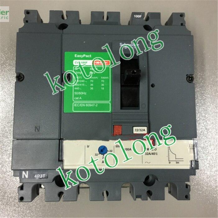 все цены на EasyPact CVS100B TMD 4P LV510310 4P-16A LV510311 4P-25A  LV510312 4P-32A  LV510313 4P-40A онлайн