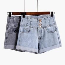 2019 Button Fly placket Casual Beach Denim Shorts Women Sexy Ripped Knee Short Jeans Fashion High Waist Sportwear Womens Shorts цена