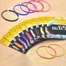 Linha de corda raquete badminton bg65 alta elástica formação competição profissional linha rede para a equipe nacional durável