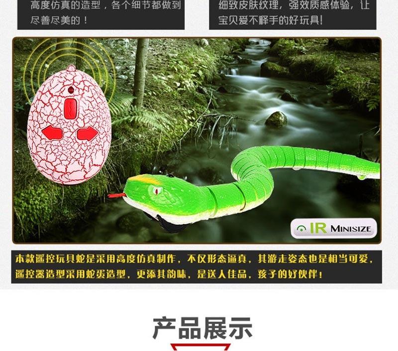 de controle remoto infravermelho modelo animal puzzle brinquedos