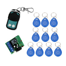 Remote Control RFID Keypad Door Access Control Security System Kit Set With Electronic Control Door Lock With Keys For Home-C50