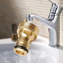 High Quality Thread Connector Copper Water Pipe Washing Machine Copper Fittings Water Conversion interface accessories