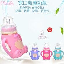 Mother and Child Newborn Baby Wide Diameter Glass Milk Bottl