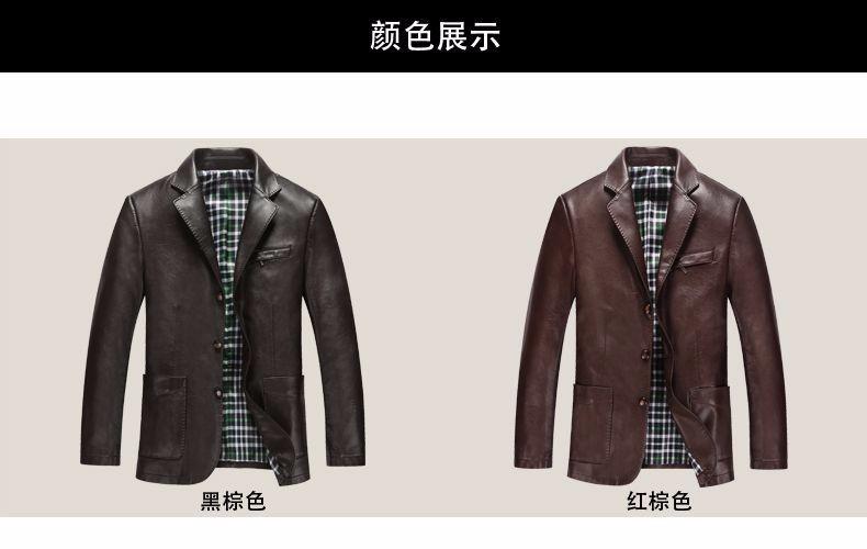 Spring Autumn Man Faux Sheep Leather Jackets Black Brown PU Leather Coats Men Elegance Slim Fit Fur Jacket Tailored Veste Cuir Homme (1)