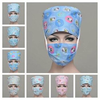 Unisex Beauty Salon Pet Hospital Doctors Nurse Surgical Caps Adjustable Surgical Scrub Cotton Lab Operation Cap Mask Set