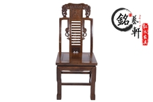 Wenge wood furniture armchair chair classical Ming and Qing antique wood as the first chair lounge chair