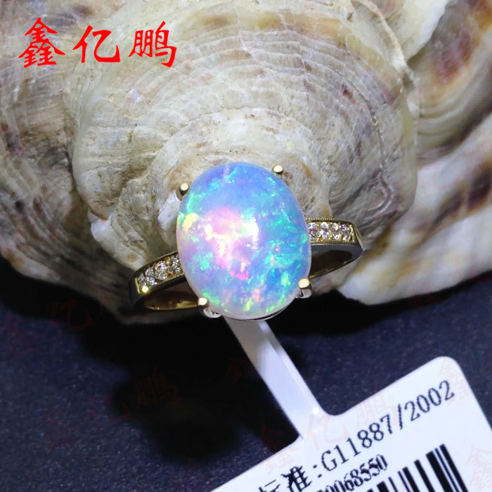18 k gold inlaid natural opal ring 9x11mm sweet faux opal inlaid kitten shape ring for women