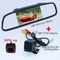 5 car parking mirror +IR light waterproof IP 69K car rear view camera fit into all cars as for Audi for Ferrari and the like