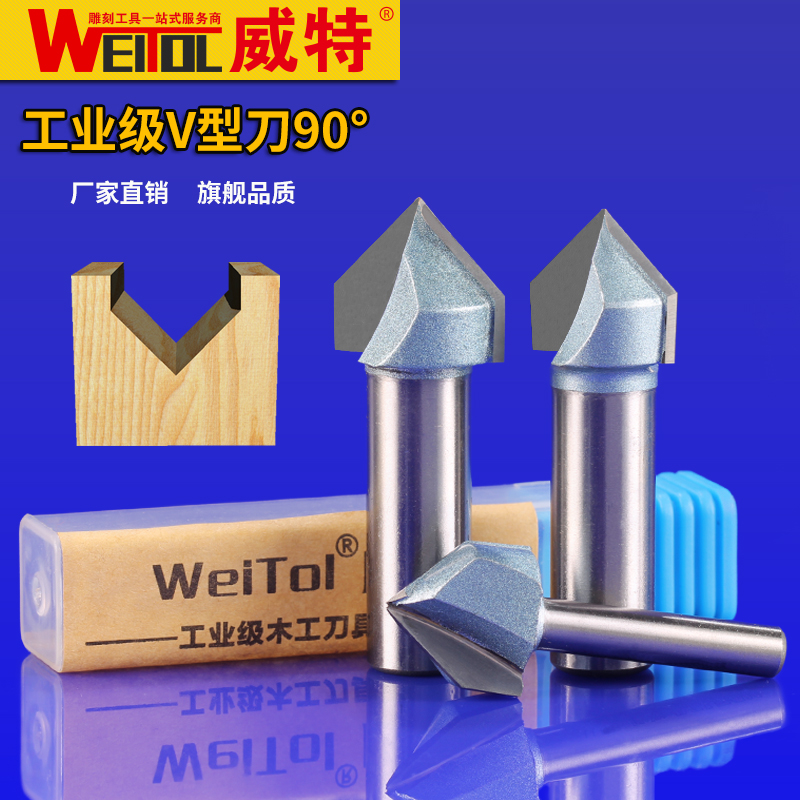 Weitol 1pcs 1/2 or 1/4 inch carbide V groove cutter 90 degree woodworking tools CNC router bits for wood high grade carbide alloy 1 2 shank 2 1 4 dia bottom cleaning router bit woodworking milling cutter for mdf wood 55mm mayitr