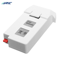 Original JJR/C JJRC H39WH 7.4V 600MAH Lipo Battery Rechargeable For RC Camera Drone RC Quadcopter FPV Battery