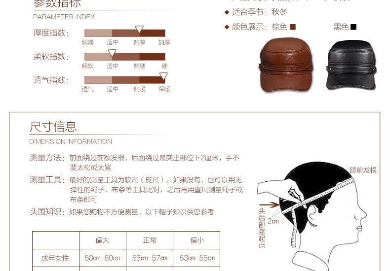 Men\'s Leather Hat - warm winter baseball cap - Korean fashion outdoor peaked cap _03