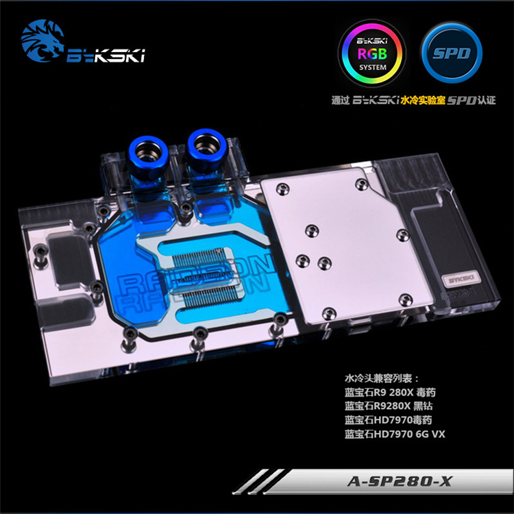Bykski Full Cover Graphics Card Block use for Sapphire-<font><b>Radeon</b></font>-<font><b>R9</b></font>-<font><b>280X</b></font>-TRI-X-3GB-GDDR5 Copper Radiator Water Block image
