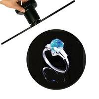 4pcs / lot Advertising Hologram Display 3D Holographic Fan, 3D LED Fan, 3D Hologram Fan