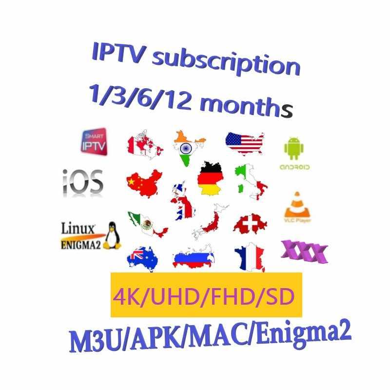 Арабский Франция США в формате 4 K UHD, Full HD iptv подписка Европа Великобритания спортивные Премиум Admin реселлера панель учетная запись ip-телевидения 1/3/6/12 месяцев