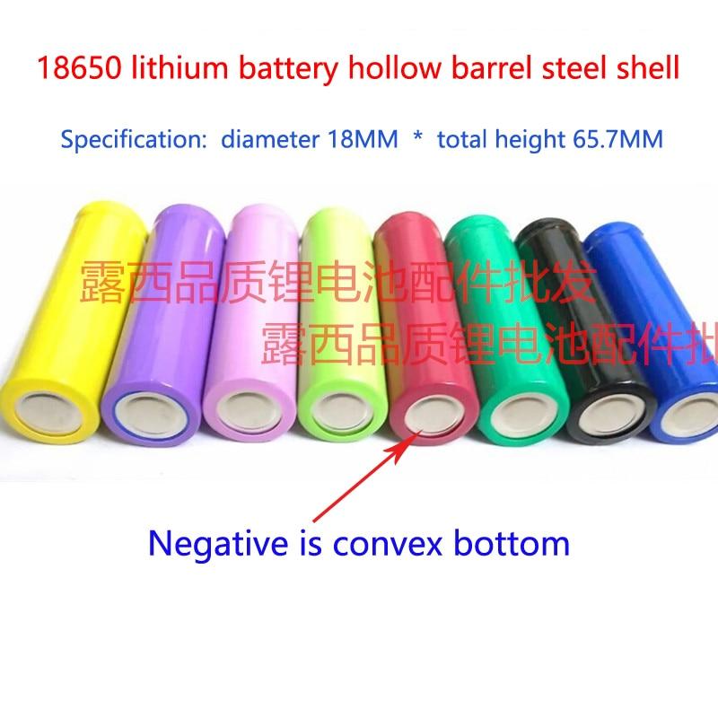 Купить с кэшбэком 18650 lithium battery hollow steel shell occupation barrel mobile power battery battery