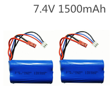 2Pcs 7.4V 1500mAh 18650 for Double Horse 9118 MJX F45 Rechargeable Lipo Battery 2S RC Helic