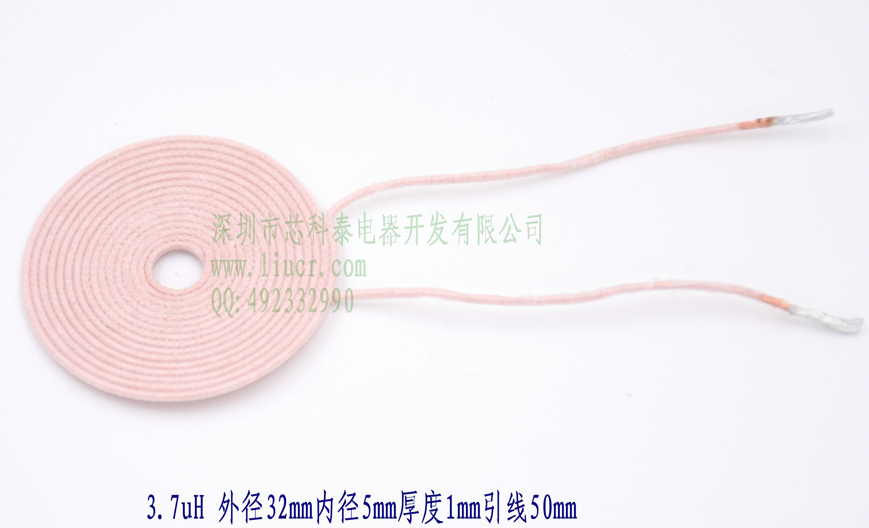 3.7uH 32mm*1mm Wireless Charging  Supply Transmission Large Current Coil