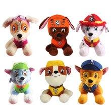 Juguetes de peluche de perro de la patrulla de la pata de peluche de juguete de felpa de 12CM de fiesta familiar juguetes de peluche de perro para el regalo de los niños