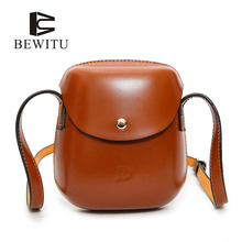 BEWITU Hard Leather Women Bags 2018 New Arrival Small Round Shoulder Bag Smooth Surface Lady Bag Simple Style