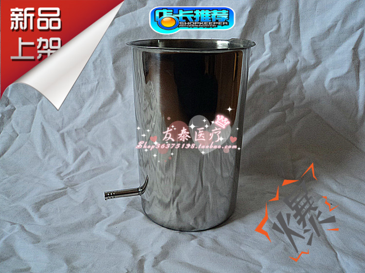 2pcs Stainless steel enema stainless steel bucket stainless steel enema bucket 1000ml enteroclysm tube Medical care