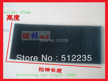 165*1500mm Engraving machine dust cloth/dust cover for CNC Router and spindle motor