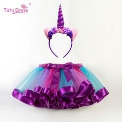 New Fashion Sweet Toddler Kids Baby Girls Clothes Tutu Skirt Outfits Unicorn Cute Children Tulle Skirt + headband Rainbow Skirt